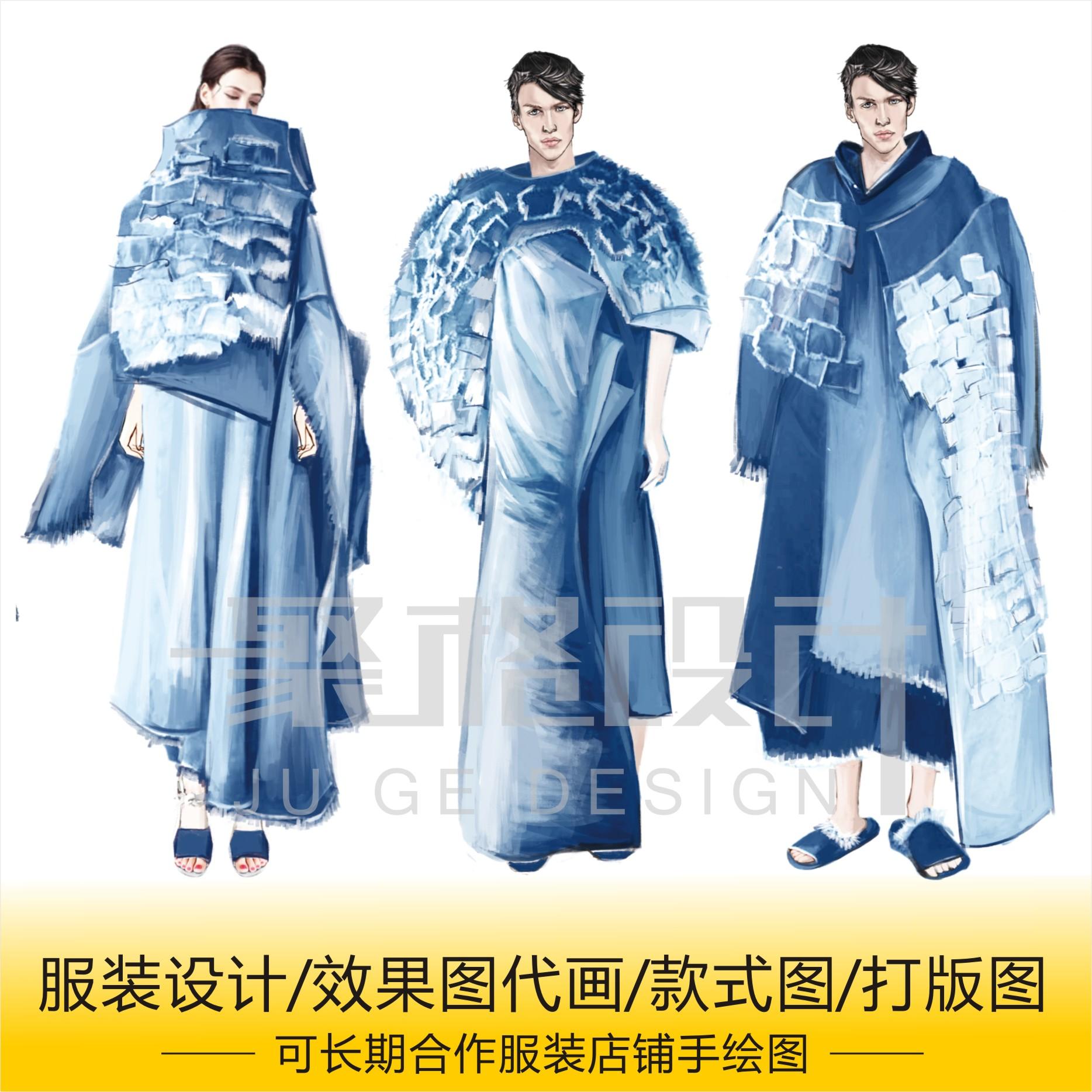 服装设计手绘图 ps服装效果图代画 ai款式图 服装成衣制作 打版图