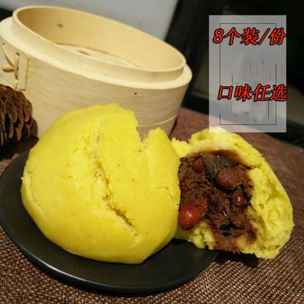 舌尖上的中国黄老汉黄馍馍陕北黄馍馍粗粮馒头黄馍馍8个装包邮