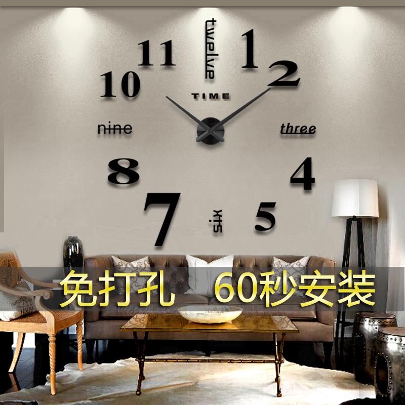 现代简约挂钟客厅创意免打孔时钟家用 DIY个性时尚数字钟表挂表 Изображение 1