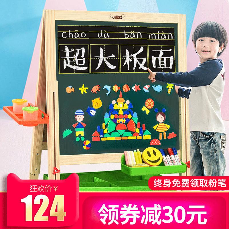 儿童无尘画板双面磁性涂鸦幼儿小孩学习写字板宝宝家用支架式黑板,可领取10元天猫优惠券