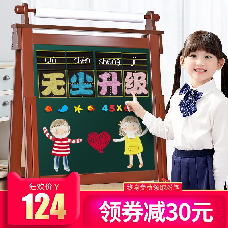 儿童无尘画画板小黑板支架式家用小学生学习板可擦双面磁性写字板,可领取10元天猫优惠券