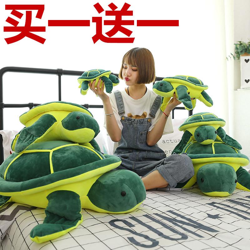 11月04日最新优惠乌龟毛绒玩具可爱海龟公仔玩偶大号布娃娃抱枕儿童生日礼物韩国女