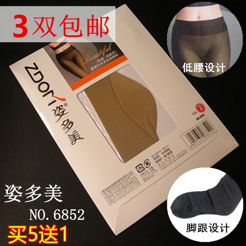 3 pairs of Baoyou posture Duomei silk stockings pantyhose genuine low waist t crotch hip transparent color bottoming womens stockings thin 6852