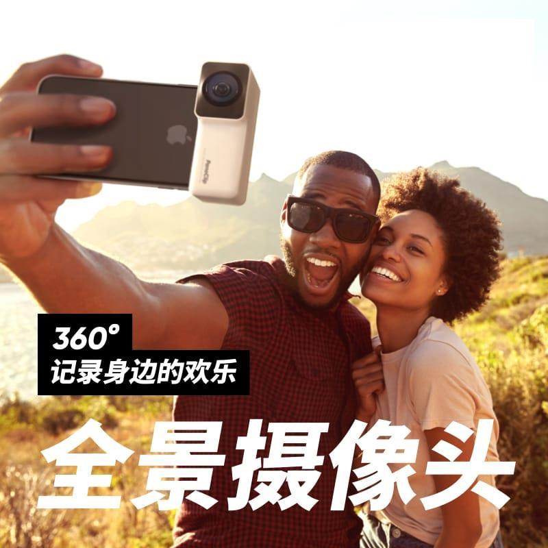 手机360度全景神器摄像头vr小星球镜头iPhone广角鱼眼外置高清