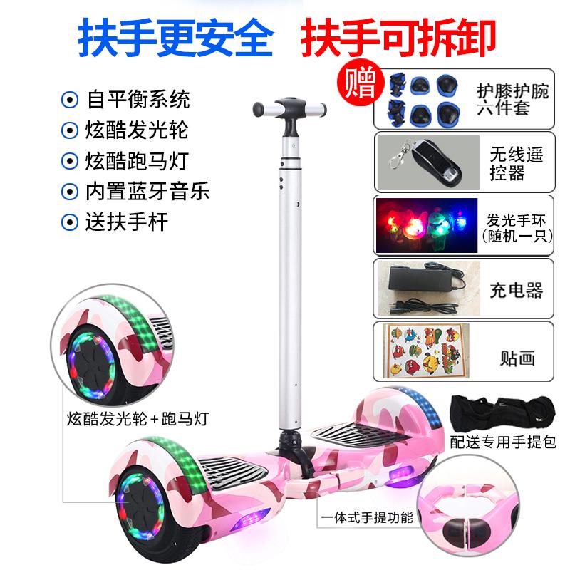 (用328元券)电动自儿童双轮智能成人平衡车