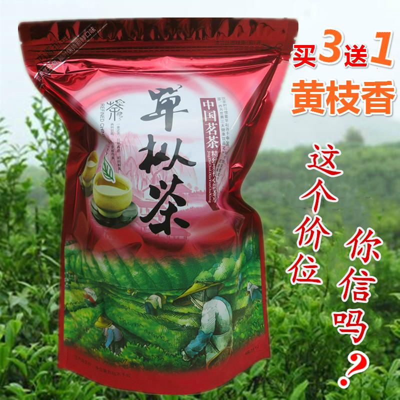 Чай Фэн Хуан Дань Цун Артикул 524727733582