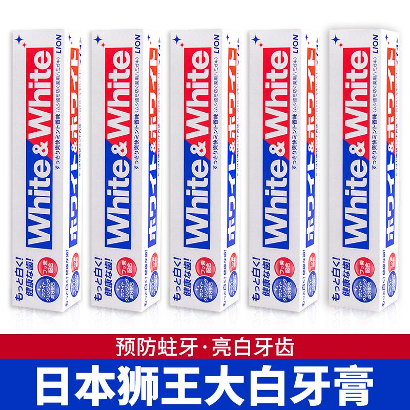 日本进口white狮王大白牙膏美白去黄去渍防蛀含氟口气清新去口臭