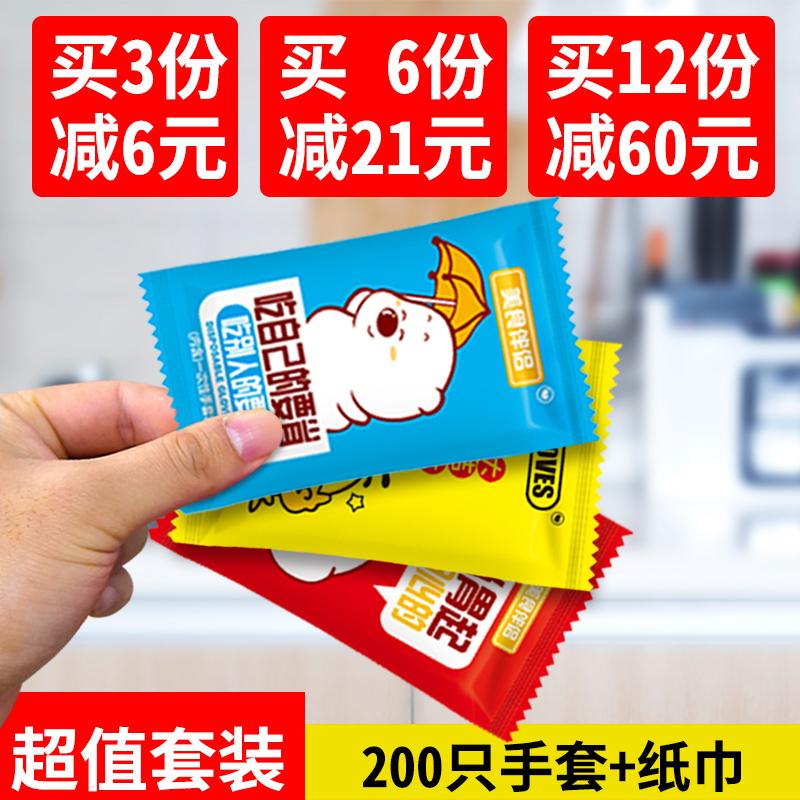 一次性餐具组合手套牙签纸巾三件套外卖独立包装食品餐饮薄膜手套