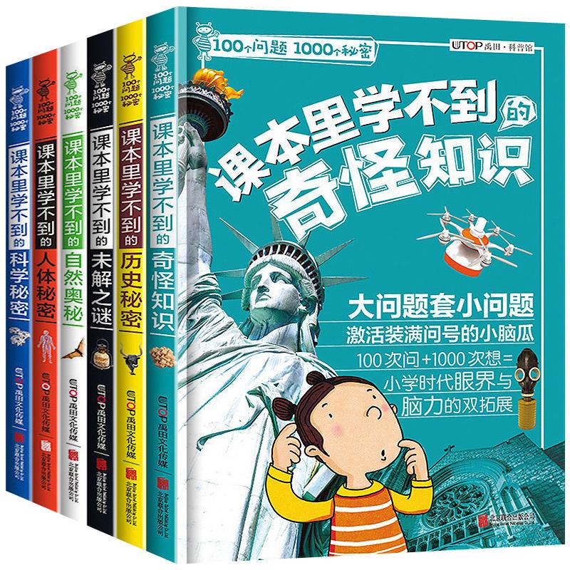 Научно-популярные книги Артикул 564613178995