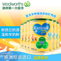Australia imports original authentic Karicare goat can rite-kang goat Milk powder 3 section baby milk Powder 900g*6
