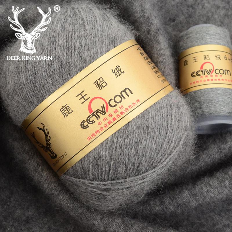 鹿王貂绒线正品长毛貂绒线特价6+6手编中粗手工编织貂毛线羊绒线
