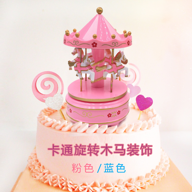 Birthday cake decoration accessories Pink Blue carousel music box creative baking scene party decorations