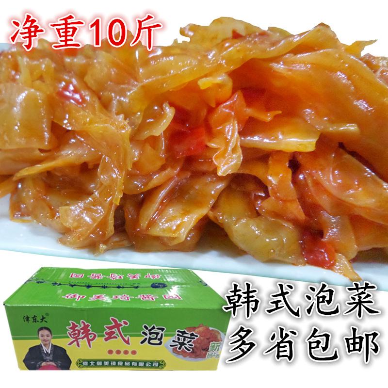 韩式泡菜净重10斤包邮东大老坛延边泡菜韩国泡菜酱菜酸辣爽口炒饭