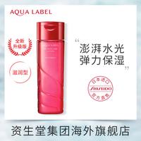 日本资生堂水之印氨基酸清爽爽肤水评价如何