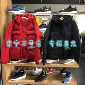 李宁短款女款2019冬季新款羽绒服