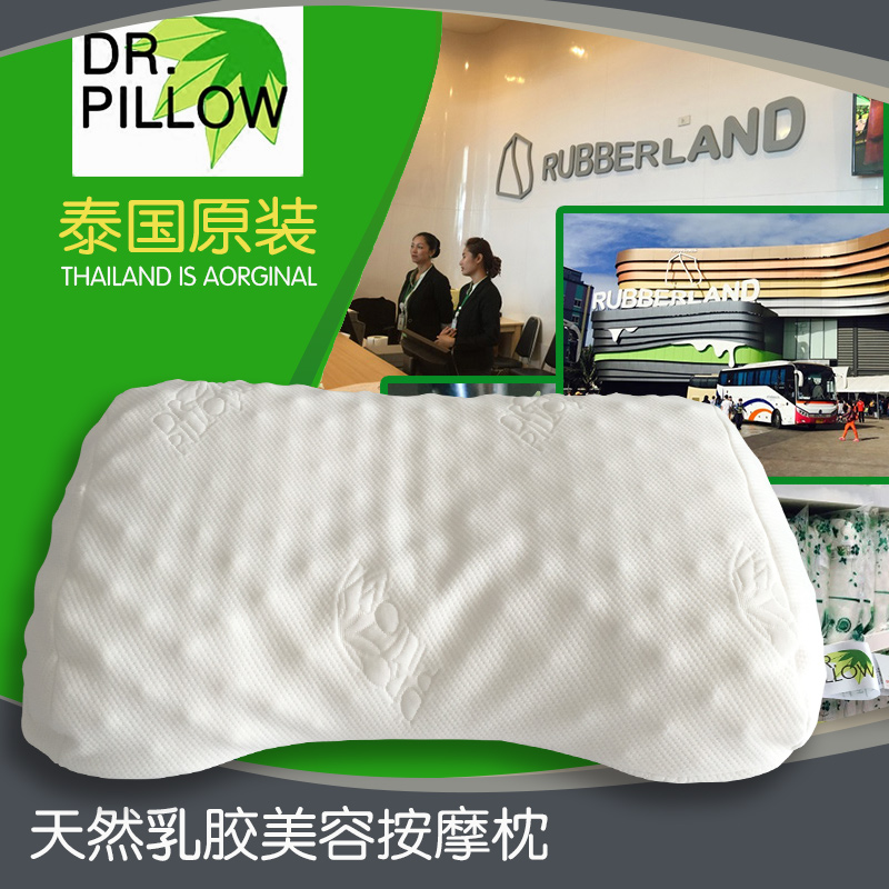 dr.pillow Natural latex pillow imported from Thailand massage neck care shoulder care beauty women butterfly health pillow
