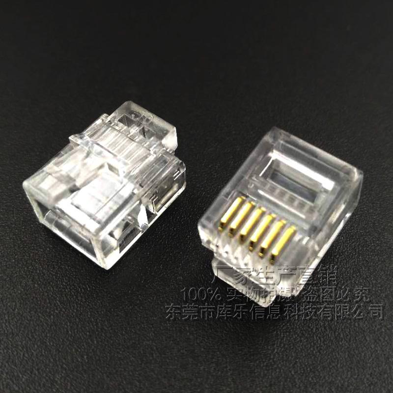 高品质RJ11 RJ25普通水晶头6P6C六芯电话插头6芯线专用满就包邮