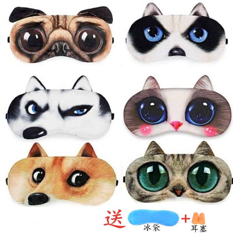 冰热敷睡眠遮光透气可爱韩国款眼罩