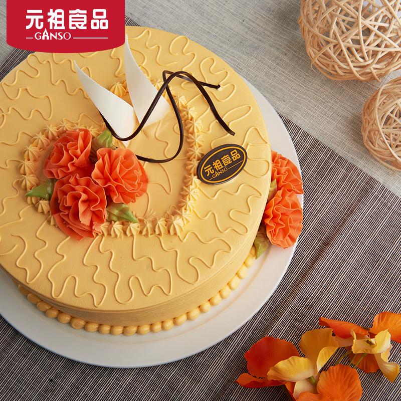 元祖生日蛋糕厦门南京合肥德安长沙武汉重庆市广州同城配送速递