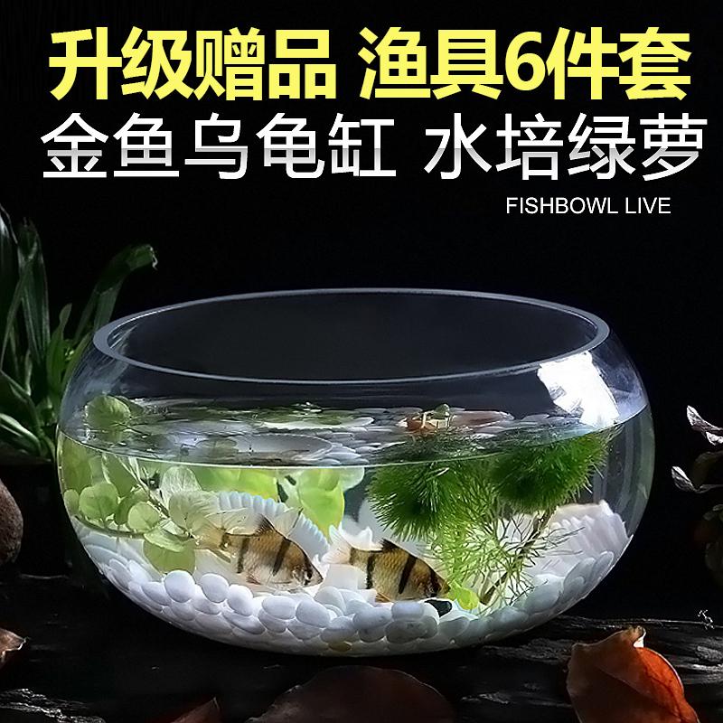 透明玻璃办公桌创意客厅圆形小鱼缸假一赔十