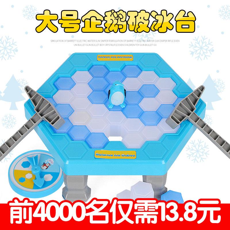 Стучать лед блок игрушка пингвин перерыв лед Сохранить сохранить пингвин перерыв лед рабочий стол игра строительные блоки отцовство интерактивный игра
