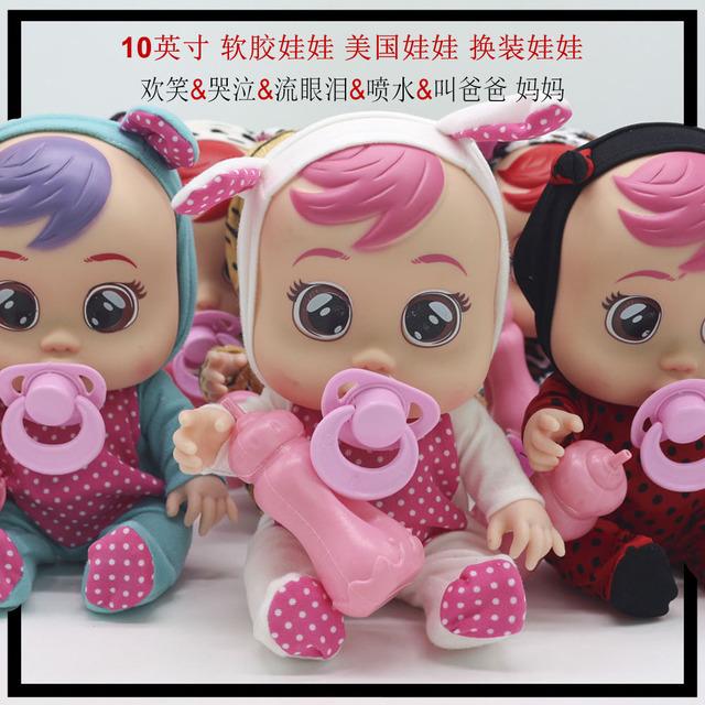 Интерактивные куклы Артикул 604248330279