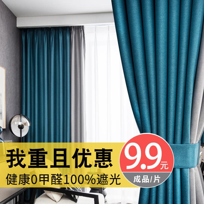 2020新款北欧简约客厅卧室窗帘布质量好不好
