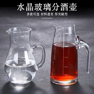水晶玻璃红酒醒酒器洋酒 白酒量酒器带刻度分酒壶500毫升饭店餐具