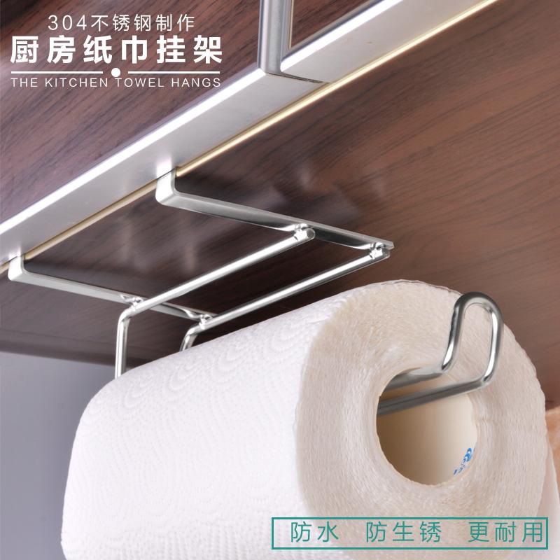 Кухня бумажные полотенца полка 304 нержавеющей стали перфорация настенный стиль рулон полка хранение творческий ikea кухня бумага полка