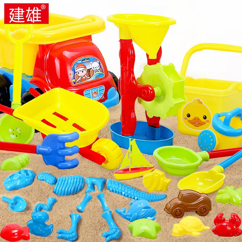 建雄 兒童戲水洗澡工具 桶套裝 寶寶玩沙挖沙大號鏟子沙灘玩具