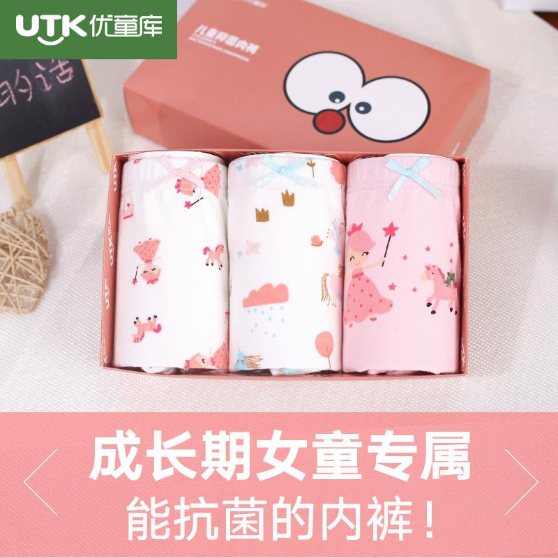 Youtongku childrens antibacterial girls underwear bamboo fiber antibacterial cotton flat angle Shorts Girls underwear