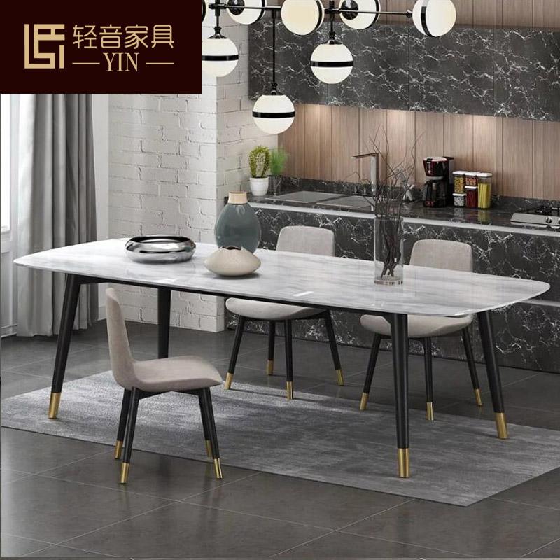 10-18新券轻奢大理石餐桌椅组合后现代简约不锈钢长方形北欧实木餐桌饭桌