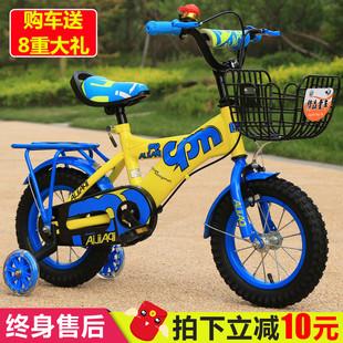小童三輪車男孩寶寶單車女孩兒童自行車女1-3-6-12歲小孩子腳踏車