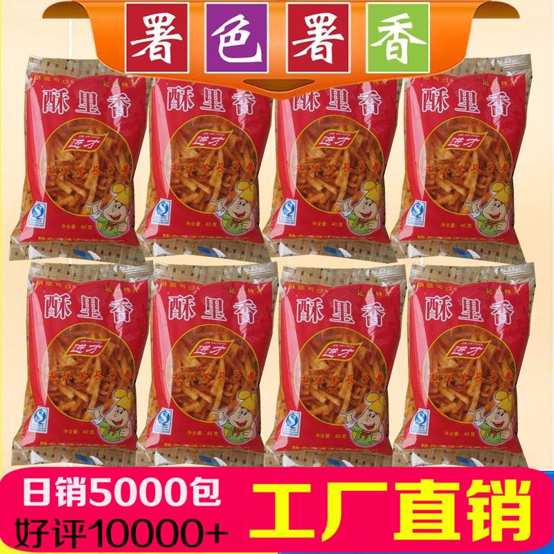 陆良酥里香麻辣土豆丝洋芋丝薯条薯片小零食大礼包送女生云南特产