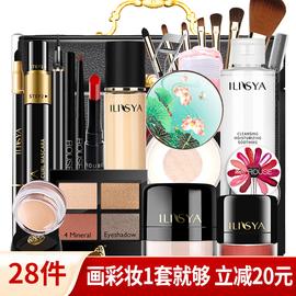 彩妆套装正品全套品牌组合淡妆初学者新手入门懒人化妆品套装礼盒图片