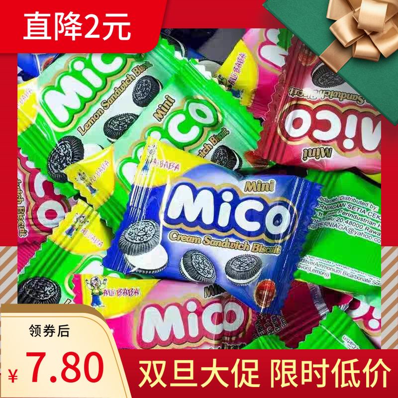 马来西亚进口Mico迷你小黑饼网红柠檬草莓奶油夹心饼干休闲零食品