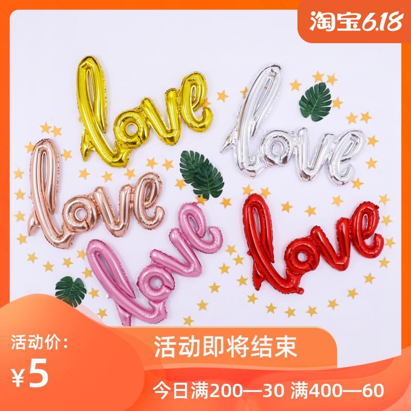 结婚小装饰品—婚房布置连体LOVE铝膜气球