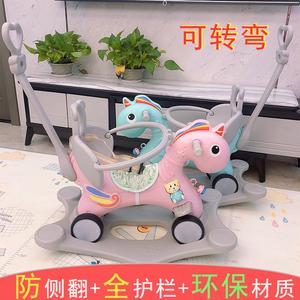 木马儿童摇马两用摇摇马玩具大号一周岁礼物婴儿摇椅加厚多功能车