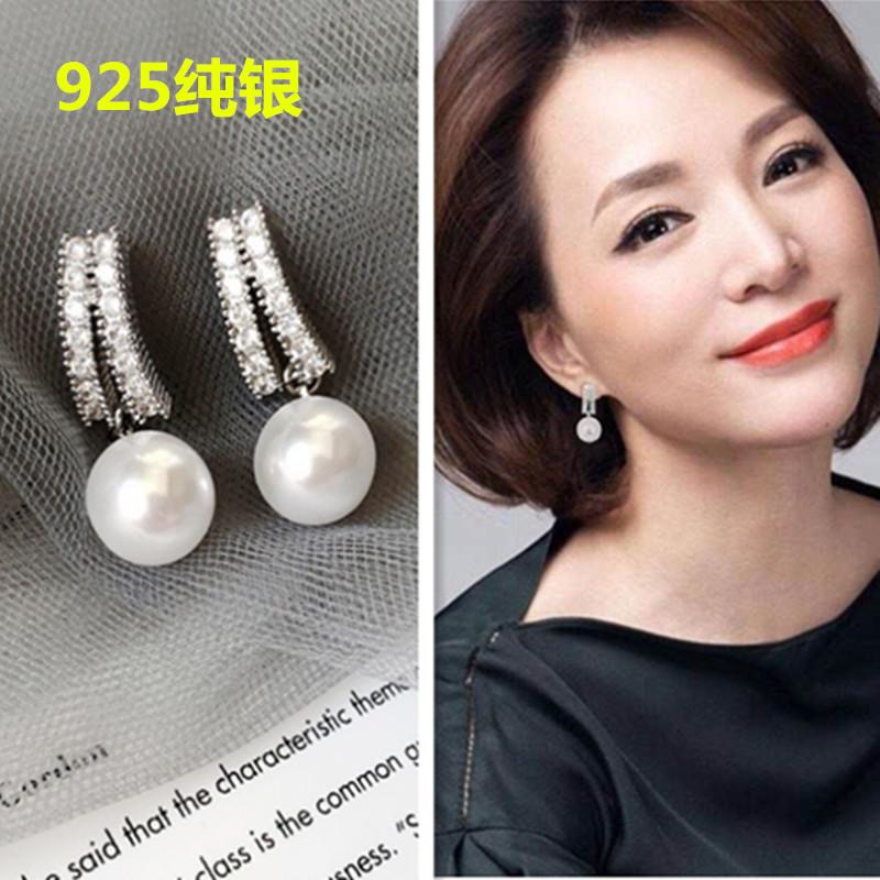 董卿同款S925纯银珍珠长款耳坠气质耳环简约百搭款个性耳钉防过敏