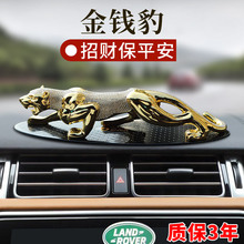 Qianbao car interior decoration car personality creative men's high-end air car decoration car decorations