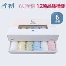 Zichu baby gauze mouthwash towel baby wash towel baby small towel baby small towel newborn handkerchief handkerchief