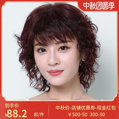 Real Hair Wig Female Short Hair Medium Long Curly Send Mom Short Curly Hairstyle Middle-aged and Elderly Wig Full Headgear Naturally Realistic