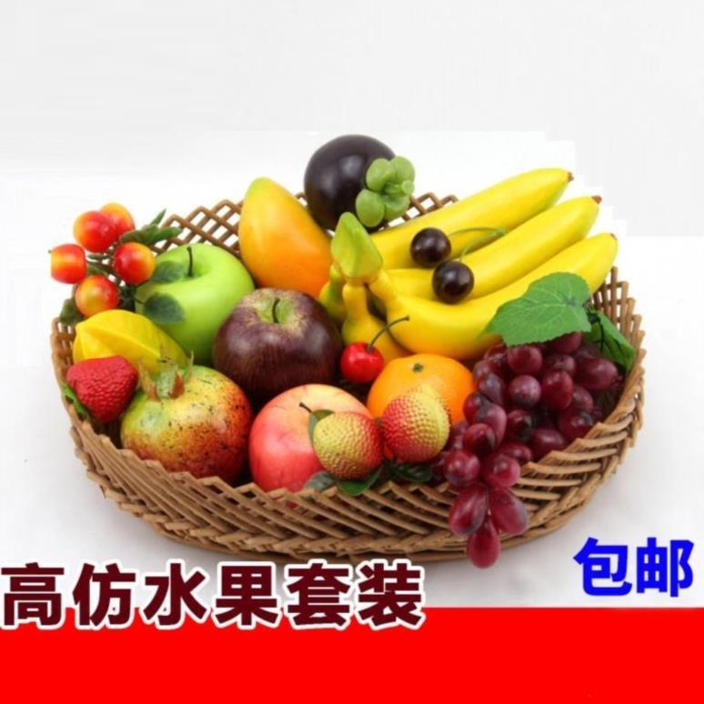 Игрушечные продукты Артикул 593045470459