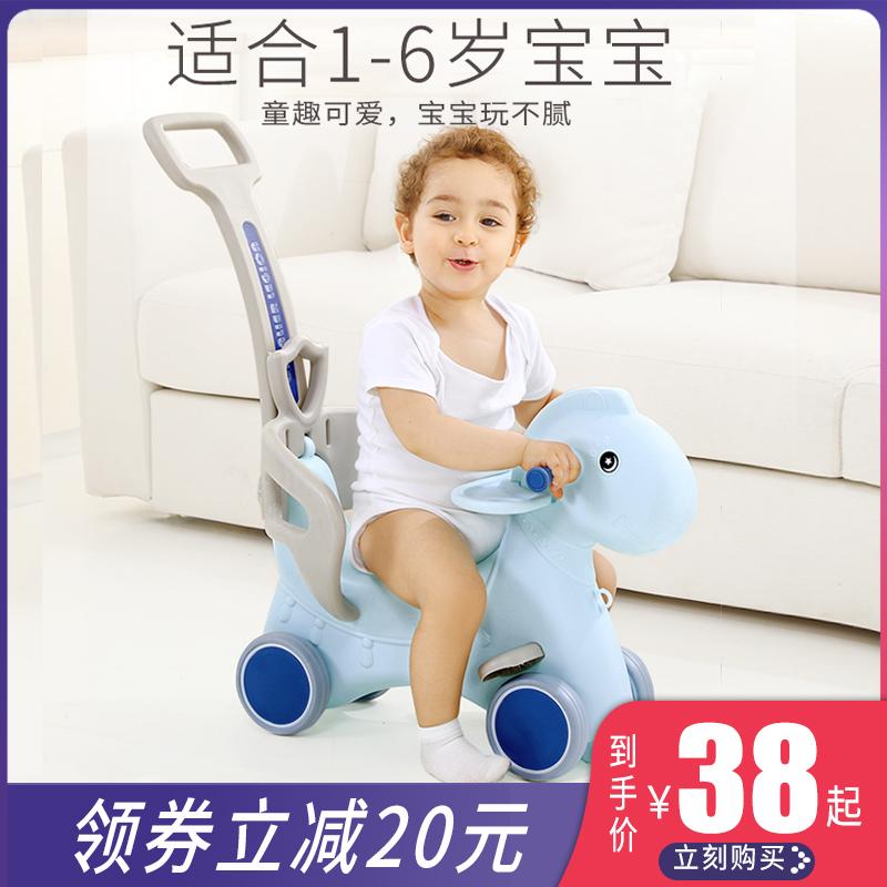 Лошадки-качалки для детей Артикул 581574414564