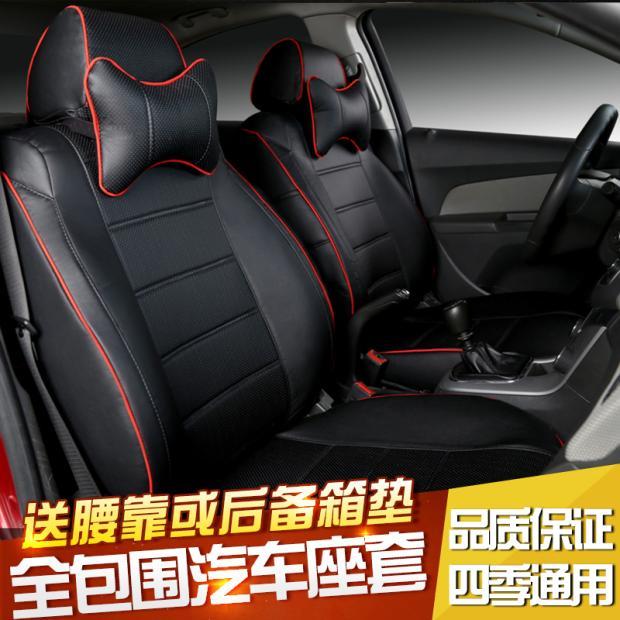日产尼桑经典新老款轩逸阳光专车专用全包四季皮革座套亚麻布坐垫