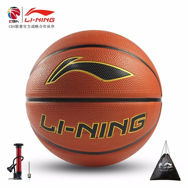 李宁篮球成人儿童青少年室内室外专业比赛训练耐磨橡胶7号5号篮球 thumbnail