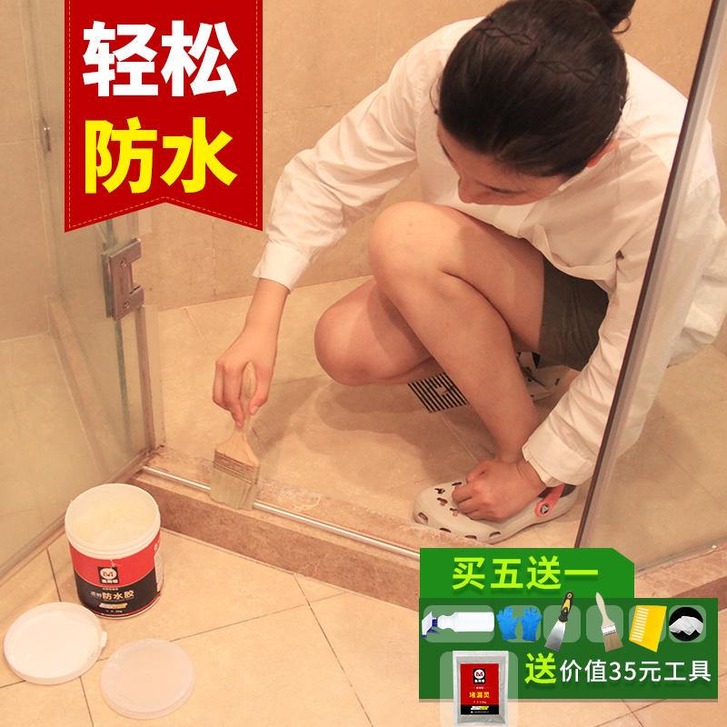 透明防水胶补漏 卫生间水池浴室屋顶补漏材料堵漏聚氨酯防水涂料