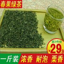 罐装100g新茶浓香型2018栀子花香四川茶叶绿茶栀香毛峰子乐宅