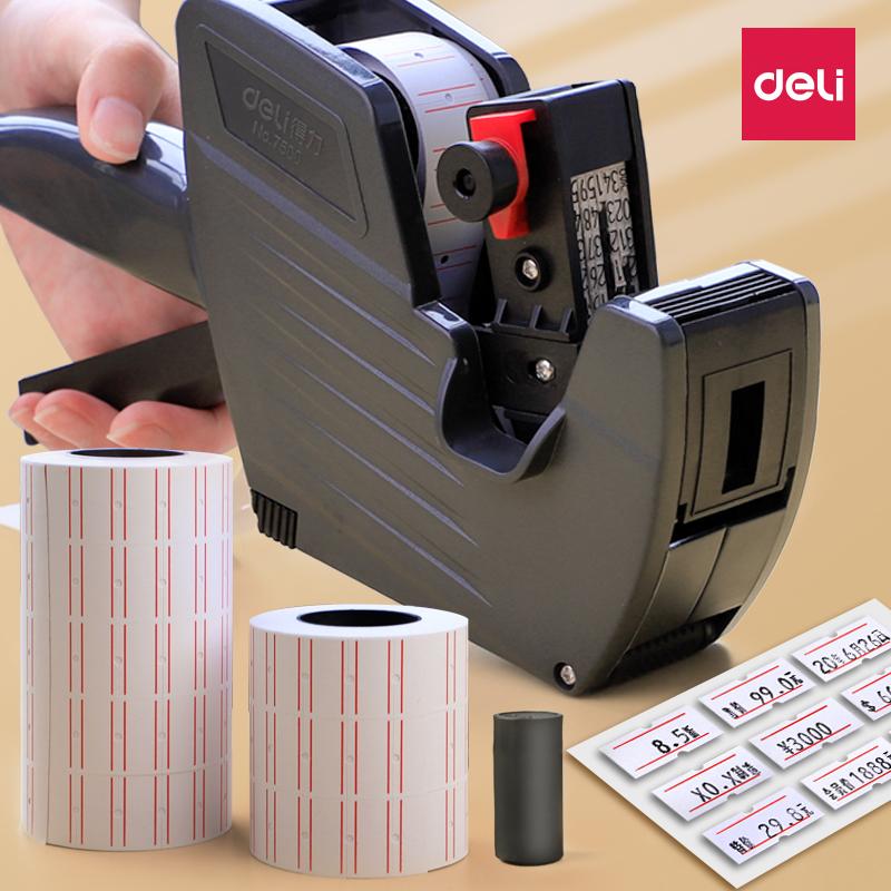 得力打码机打价格标签机打价机超市价钱打码器标价机价格纸全自动手动数字可调打码纸枪手持油墨小型日期机器