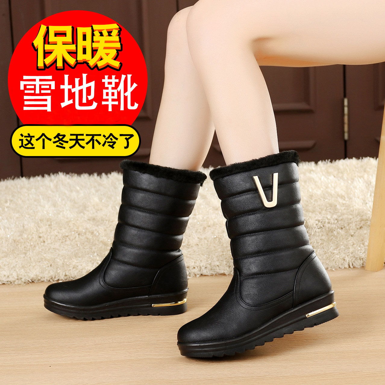 Snow boots women waterproof slip-in-tube winter boots warm thick Korean female cotton boots slope with flat boots female cotton-padded shoes